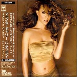 Mariah Carey - Butterfly (Album Version)