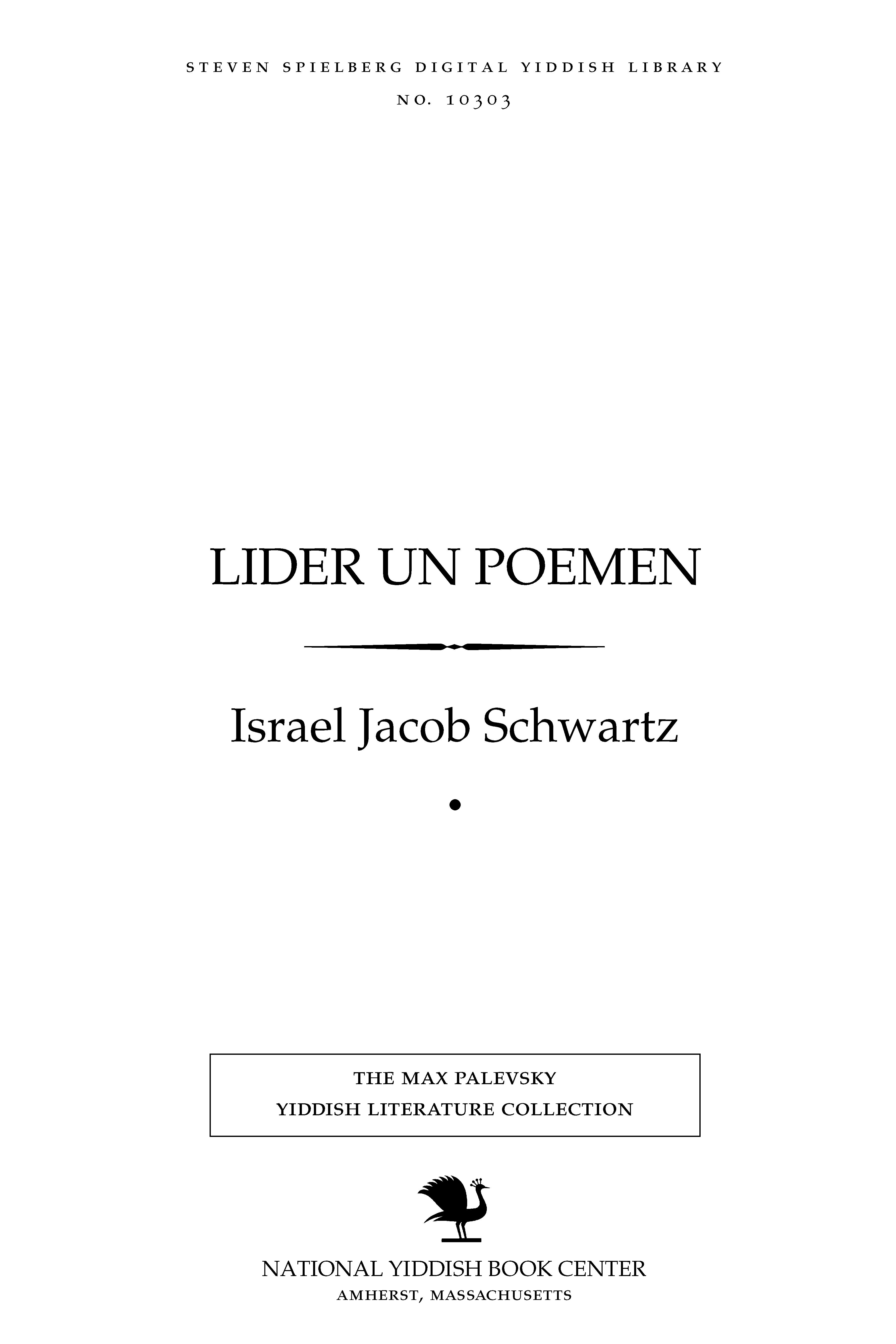 Cover of: Lider un poemen